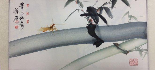 懷石-國畫